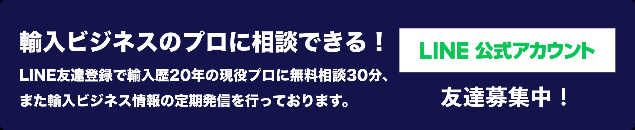 やすく 円 安 円 高 わかり